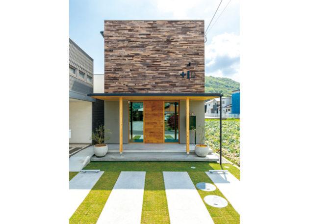 『西建住宅 ニシケンジュウタク』住まい手と共に考え共に創りあげるマイホーム