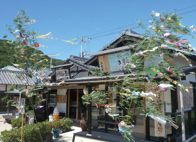 8月5日(日)〜7日(火)風情ある笹飾りを展示!七夕祭り
