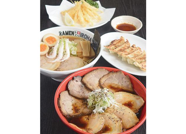 『麺家 いろは 高松ライオン通り店』1度は味わってみたいあの「富山ブラック」が四国初上陸!